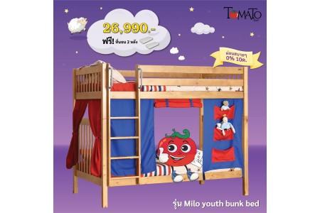 .เตียงสองชั้น Milo Youth ขนาด3.5ฟุต + ผ้าม่าน (ไม่รวมเตียงเสริม)