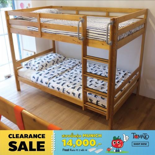 *เตียงสองชั้น Munich ขนาด 3.5ฟุต (สีโอ๊ค)