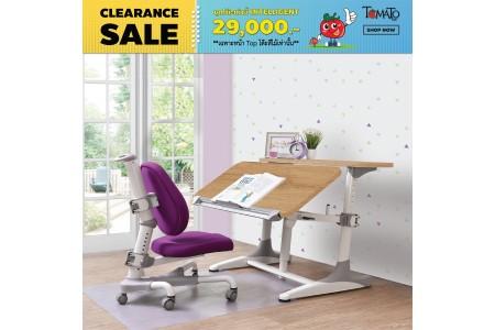 *ชุดโต๊ะทำการบ้าน Intelligent 1.0 (โต๊ะสีไม้)