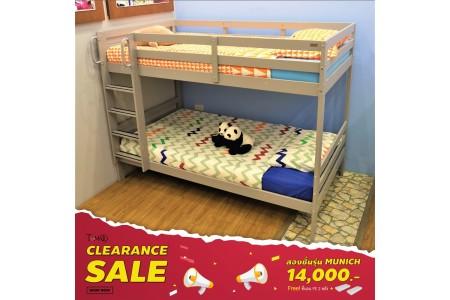 *เตียงสองชั้น Munich ขนาด 3.5ฟุต (สีเทา)